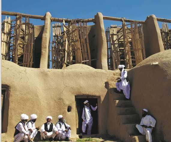 روستای خوانشرف