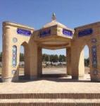 ارامگاه یغما نیشابور