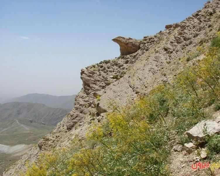 منطقه حفاظت شده هنگام گناباد