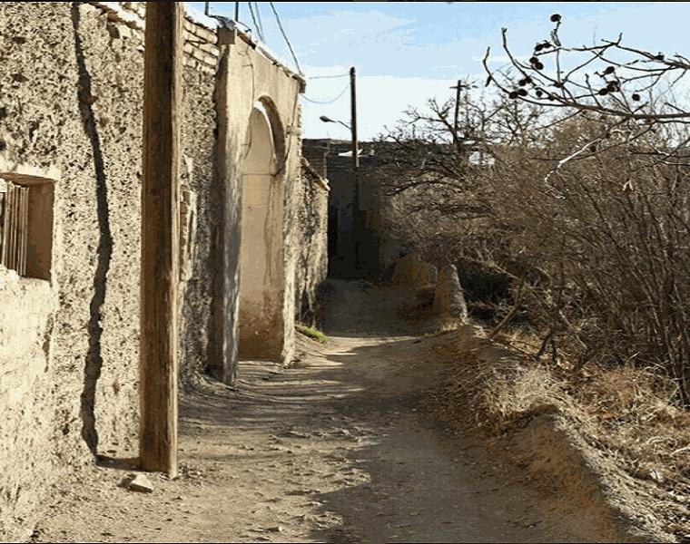 روستای گستج