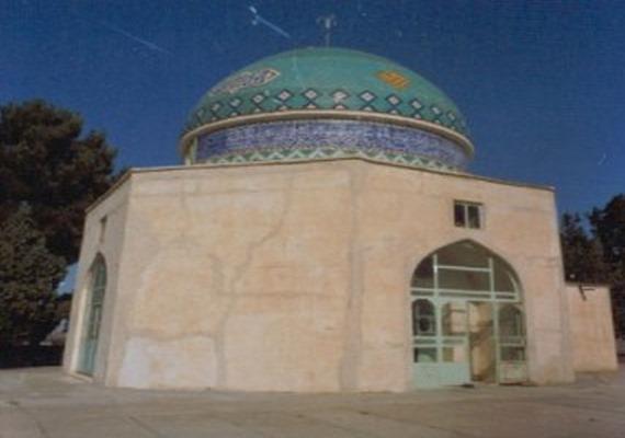 مزار شیخ ابوالقاسم گورکانی