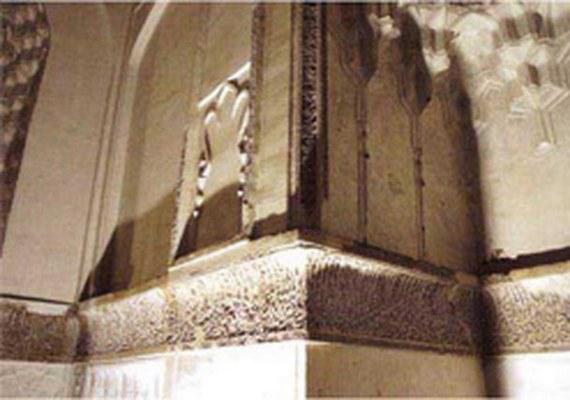 مسجد کرمانی تربت جام