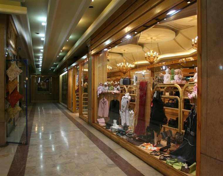 مجتمع تجاری زیست خاور