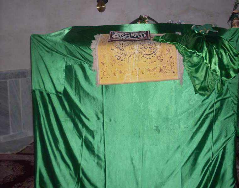 امامزاده حسن (ع) ـ برمهان