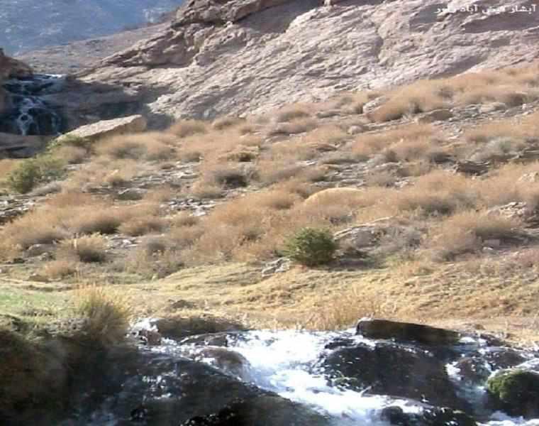 آبشار فیض آباد