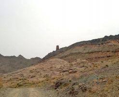 منطقه حفاظت شده چاه کومه