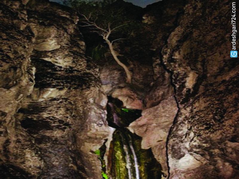 مجموعه آبشارهای چهارده بیرجند