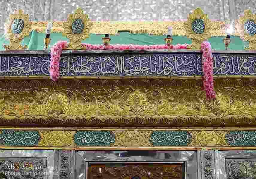 امامزاده دیباج(ع)