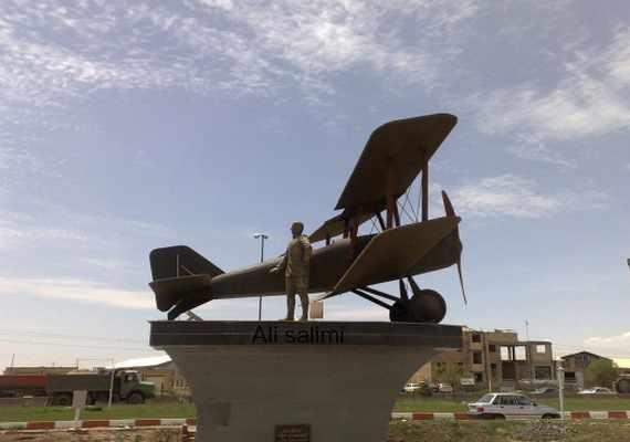 آرامگاه نخستین هوانورد غیور ایرانی