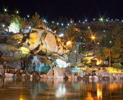 پارک ارم مشهد