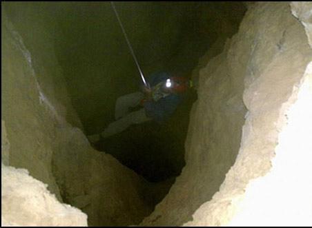 غار سفیدسنگ