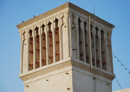 مسجد جامع بردستان