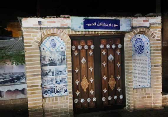 فرهنگسرای بهشت شهر مشهد