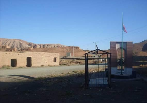 امامزاده سید جلال (ع)- روستای گونجک