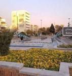 میدان بهارستان تهران کجاست