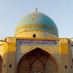 آرامگاه مجتهدی زنجان