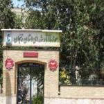 موزه شهدای زنجان کجاست؟