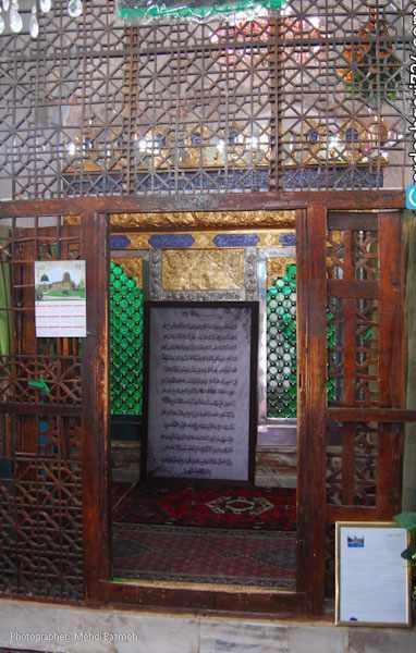 آرامگاه قیدار نبی، جد سی ام پیامبر اکرم(ص)