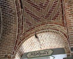 مسجد محمدیه، نشانی پابرجا از دوره قاجار