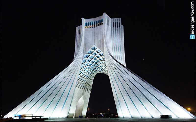میدان آزادی، میدانی به ابهت تاریخ ایران