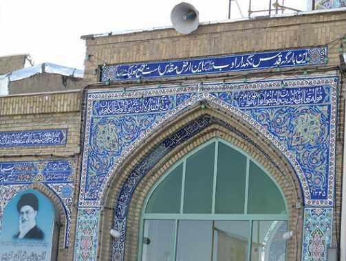 امامزاده سید ابراهیم زنجان، نگین روحانی شهر