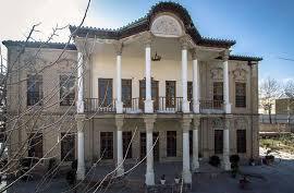 خانه فرهنگ امیرکبیر، تلاقی دیروز و امروز