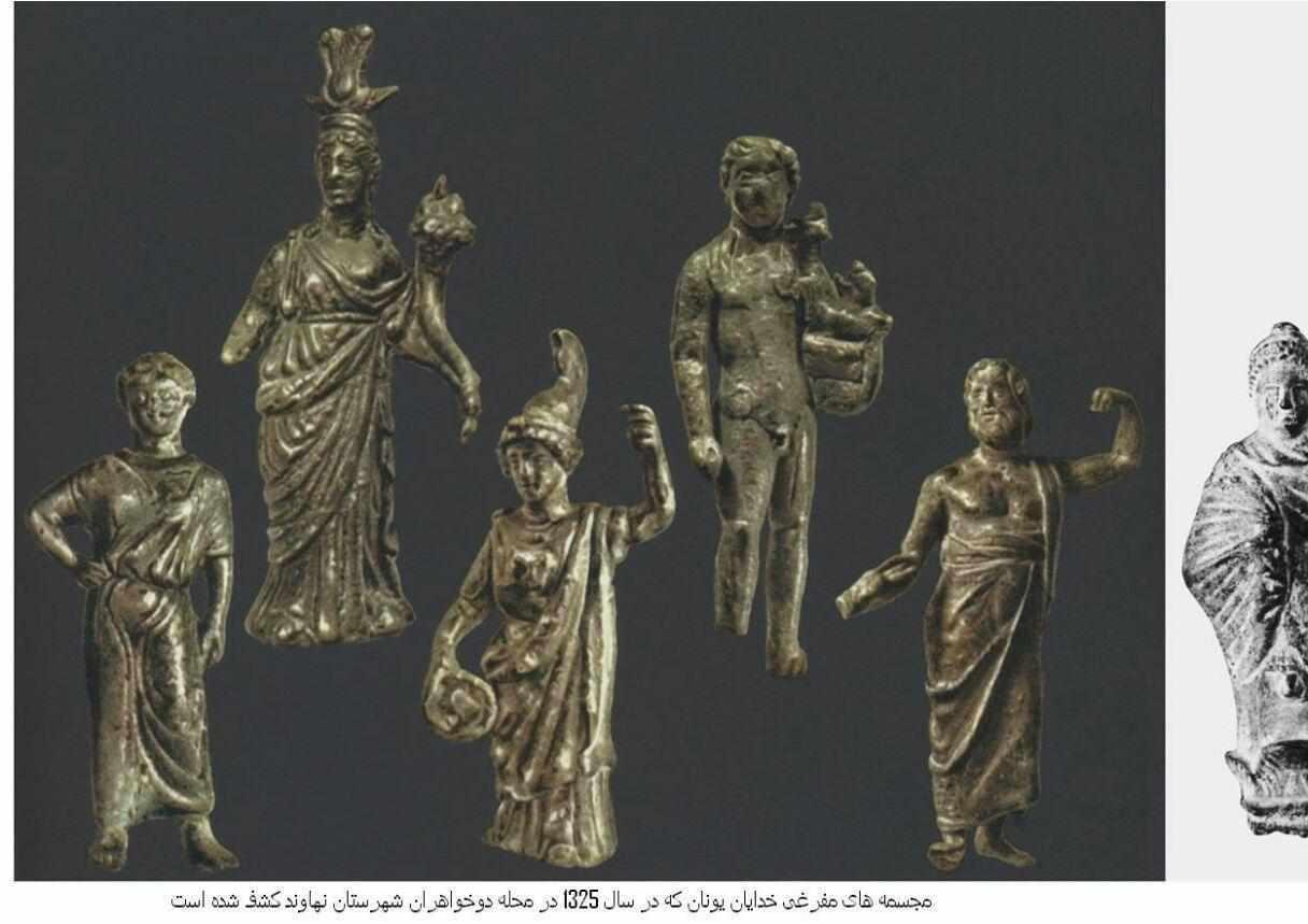 معبد کشف نشده لائودیسه نهاوند