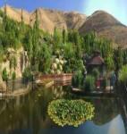 پارک آبشار تهران کجاست؟
