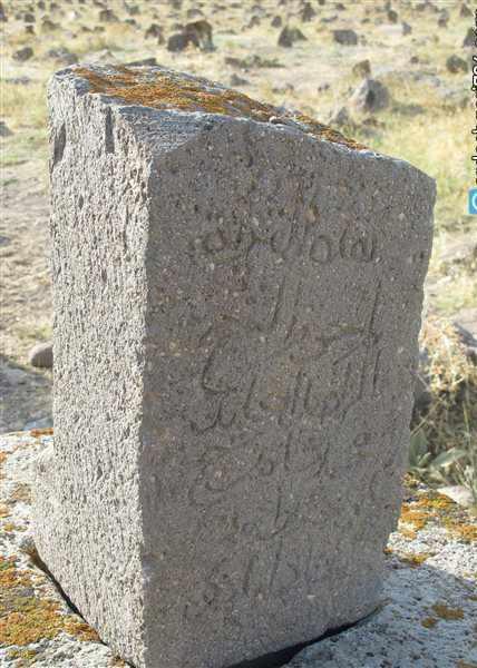 قبرستان تاریخی پینه شلوار، گورستان شادباد مشایخ