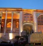 باغ و موزه سنگ هفت تنان شیراز