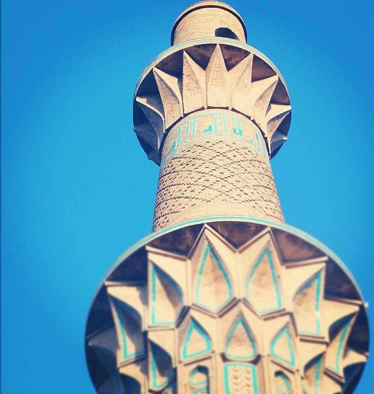 مناره ساربان، برج پیزای اصفهان