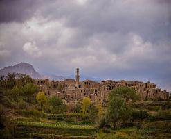روستای خرانق