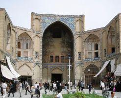 بازار قیصریه اصفهان، بازار شاهی