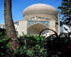 آرامگاه علاءالدین شهشهان، نقیب النقبا