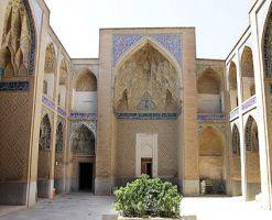 مدرسه امامیه اصفهان