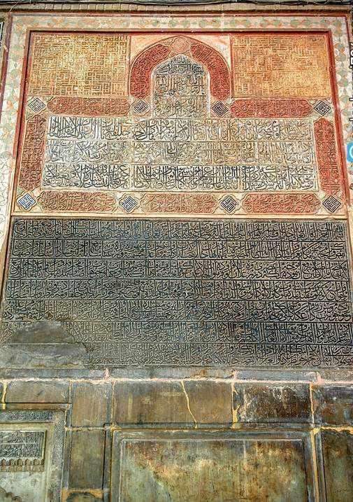 مسجد جامع اصفهان، قدیمی ترین بنای مذهبی اصفهان