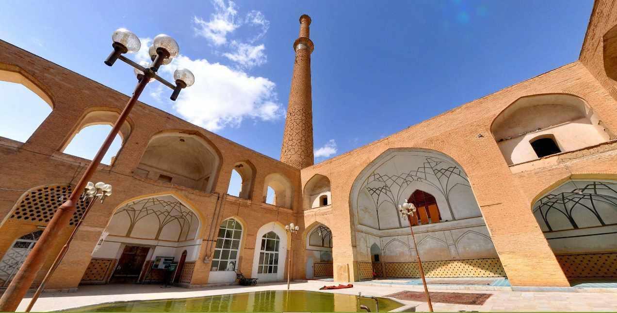 مناره علی اصفهان
