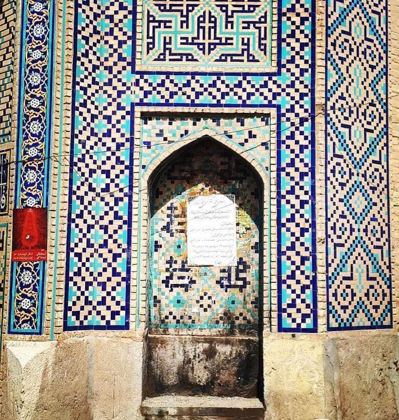 مسجد آقا نور اصفهان