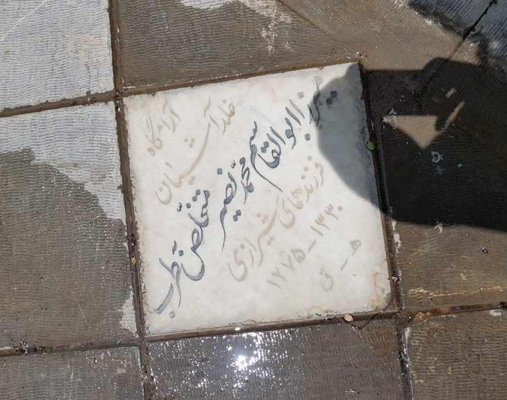 امامزاده احمد اصفهان