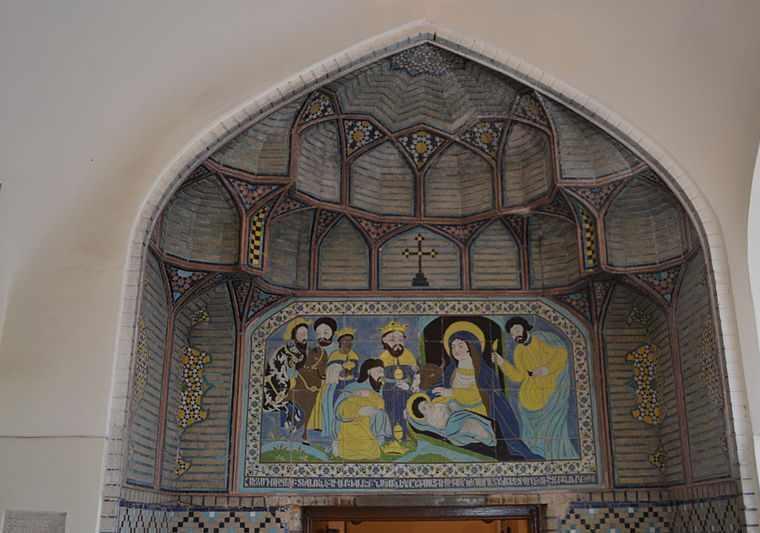 کلیسای گئورگ اصفهان