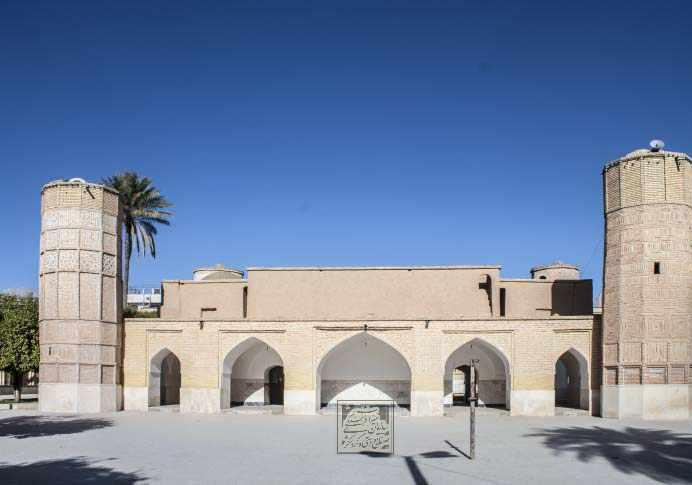 مسجد جامع داراب
