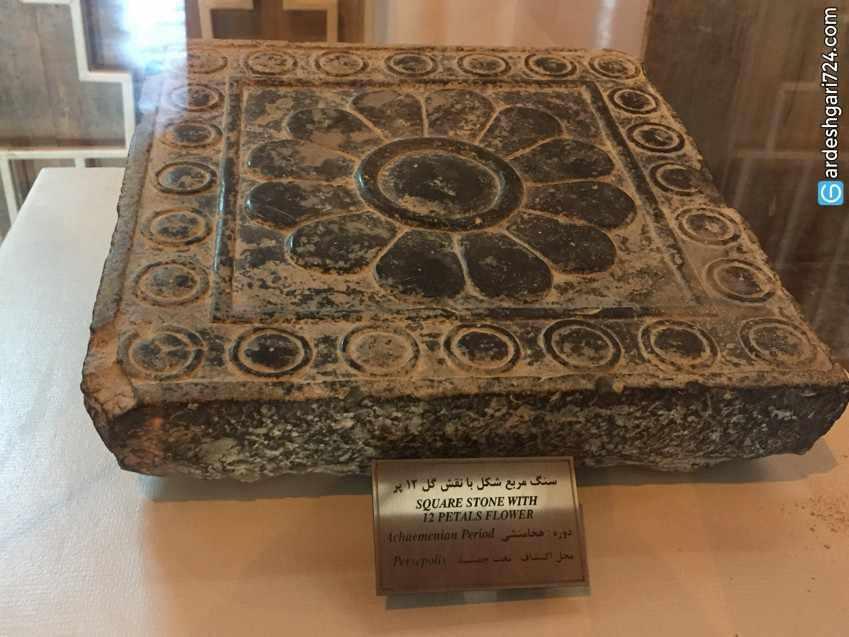 موزه میراث جهانی تخت جمشید