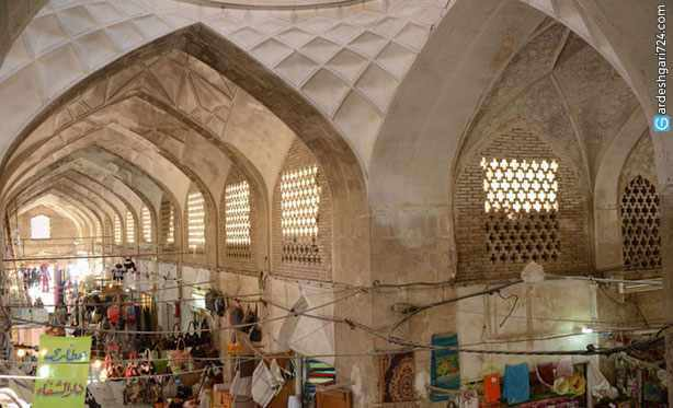 بازار قیصریه لار