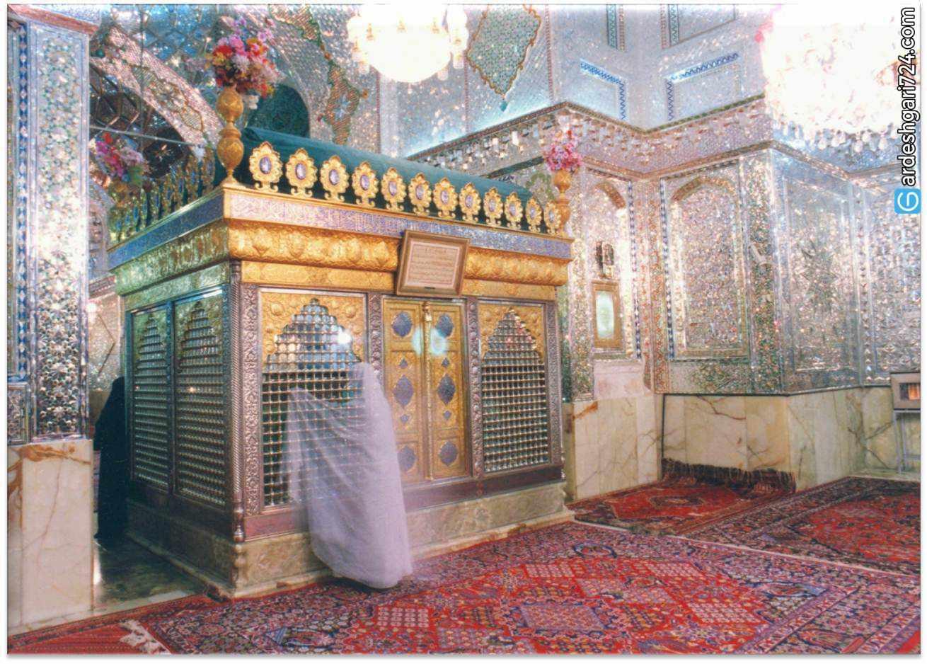 آرامگاه سید علاءالدین