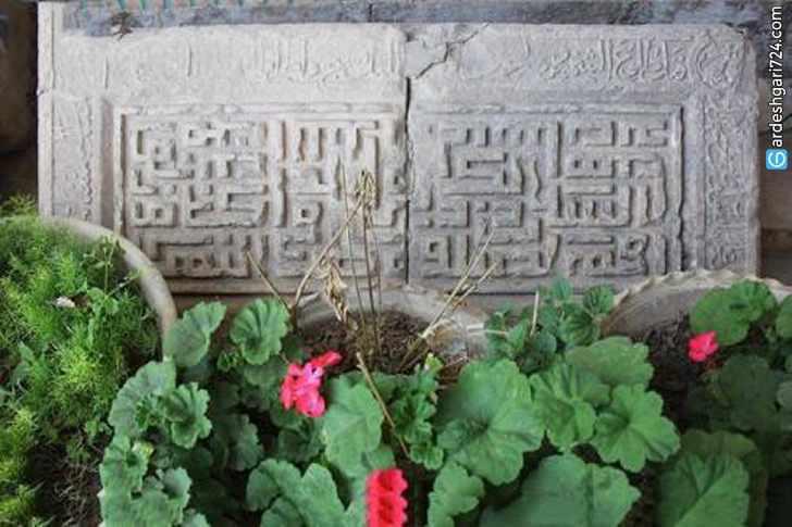 آرامگاه شیخ روزبهان