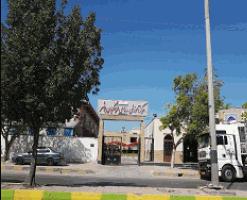خانه معلم بوشهر (مرکز آموزشی رفاهی فرهنگیان بوشهر)