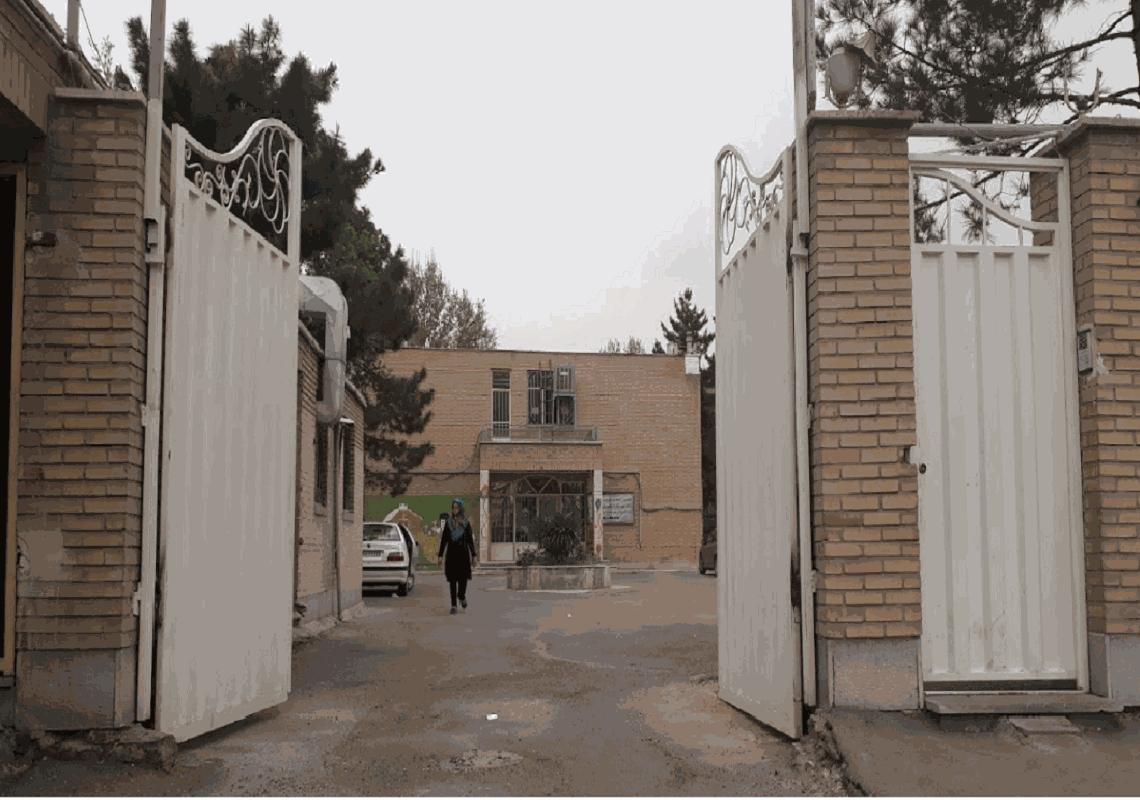 خانه معلم منطقه 18 تهران (اسکان مهد گلها)