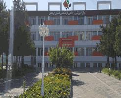 خانه معلم اردبیل