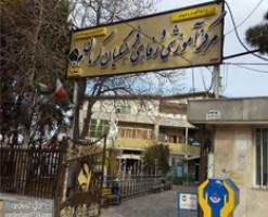 خانه معلم کرمان