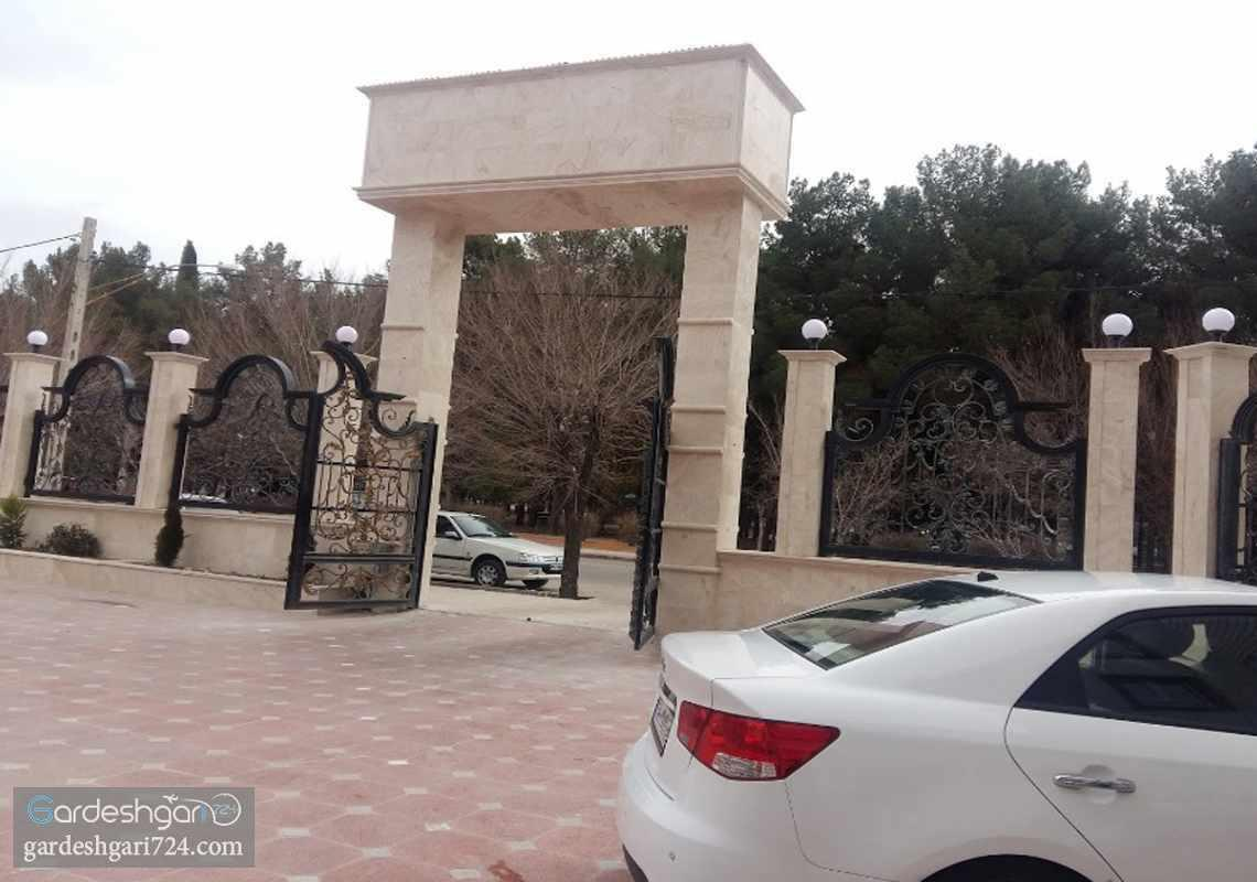 خانه معلم سیرجان